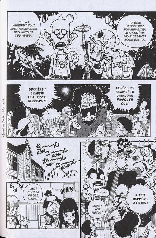 Canalblog Manga Dr Slump05 Editions