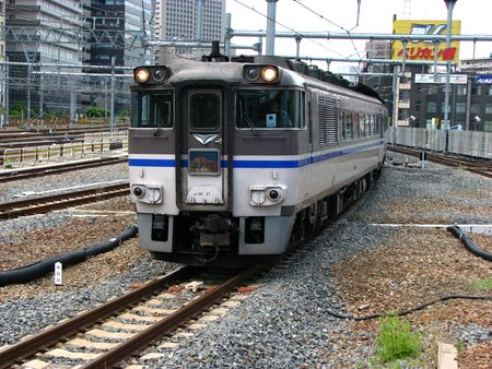 Japon_2008_213