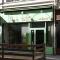 Au vilain petit canard lyon rhône restaurant