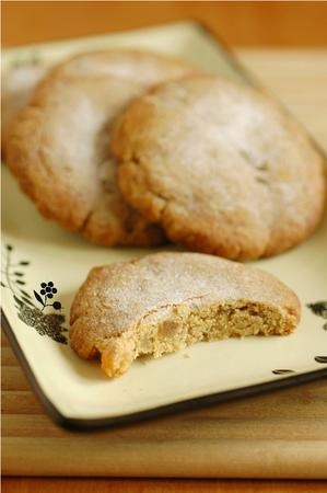 Cookies rustiques gingembre confit & poivre long_2