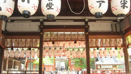 KYOTO_TRIP_MAY_2008_059