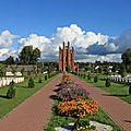 Eglise de l'assomption de la vierge marie en bielorussie