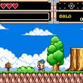 Retro gaming 2