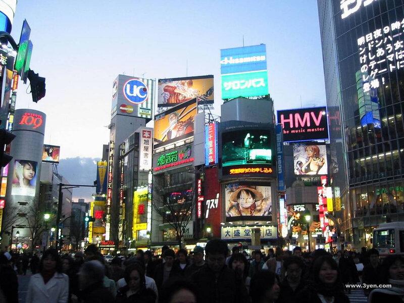 Canalblog Shibuya 109 016