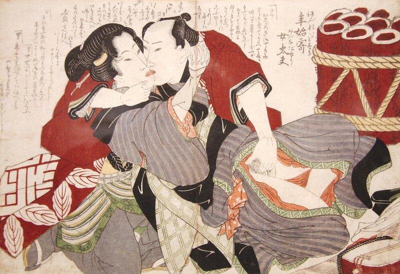 exposition ukiyo-e