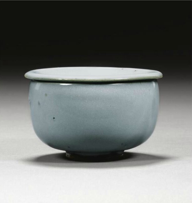 A Rare 'Junyao' Lavender Glazed Bowl And Cover