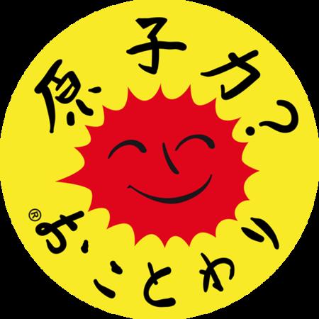 autocollant-japonais