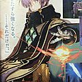 Atelier-Firis-Scans_06-07-16_003