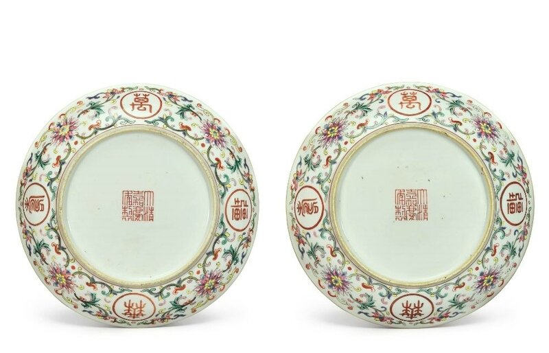 A pair of famille rose dishes, Qing dynasty, 19th century