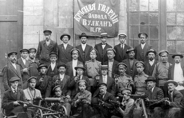 Red_Guard_Vulkan_factory