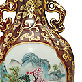 A small gilt-decoratedcafé-au-lait-groundfamille rosevase, qianlong four-character seal mark and of the period (1736-1795)