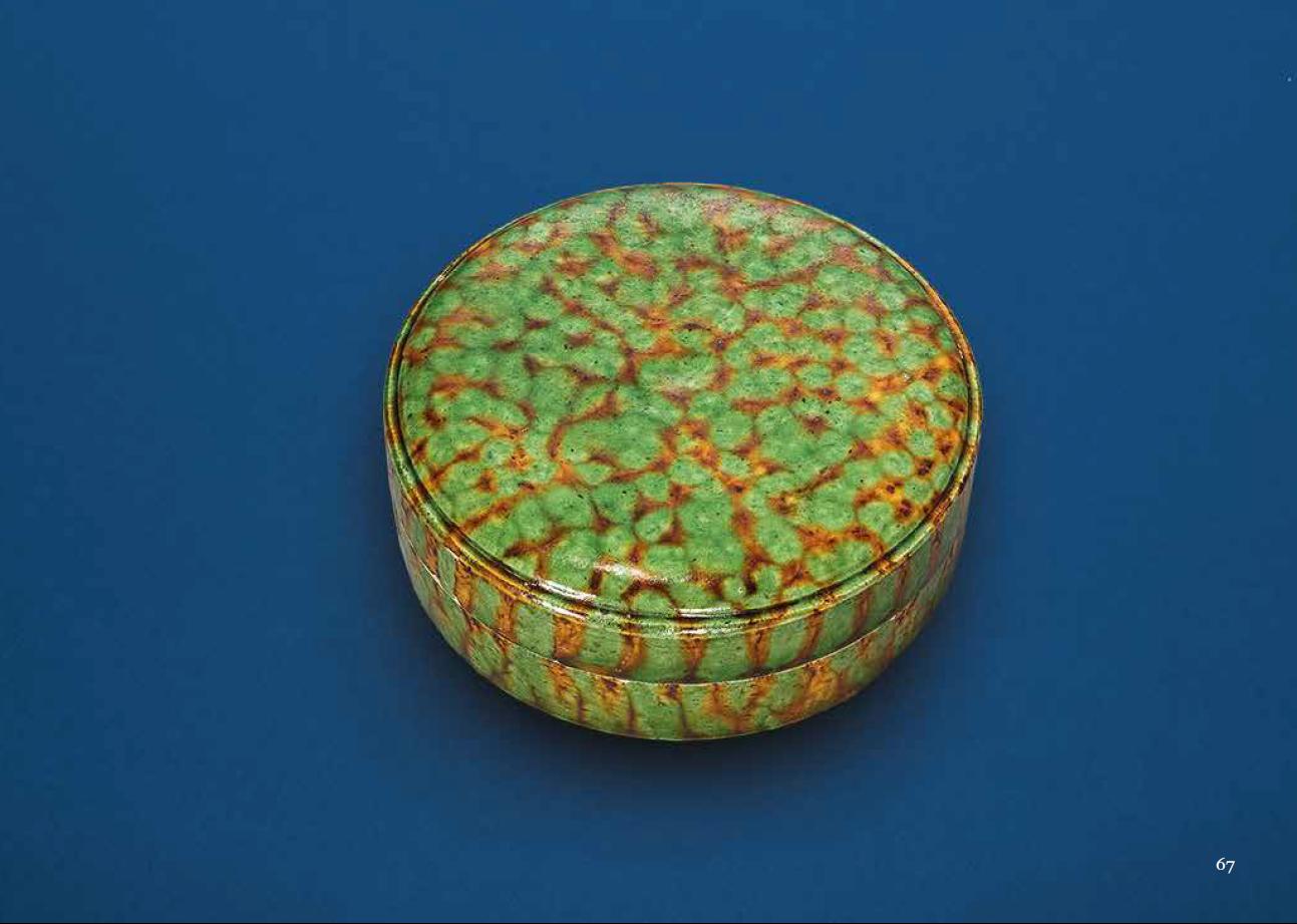 Asancai-glazed circular box and cover, Tang dynasty (618-907)