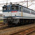 EF 65 1091, Tabata depot