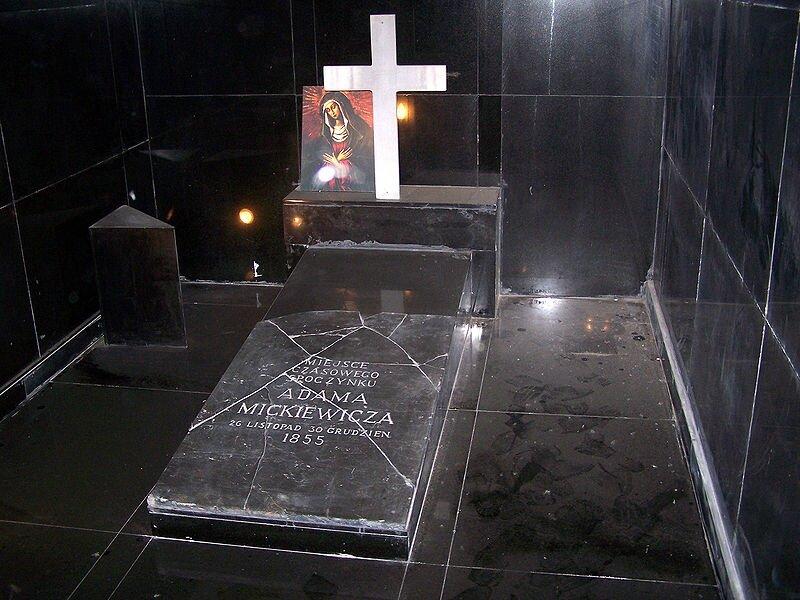 Adam Mickiewicz (Istanbul)
