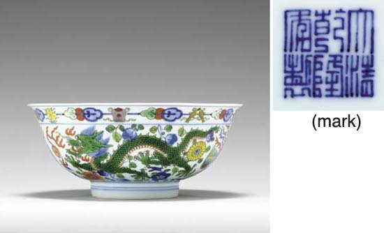 A fine wucai-decorated dragon and phoenix bowl, Qianlong seal mark in underglaze blue and of the period (1736-1795)