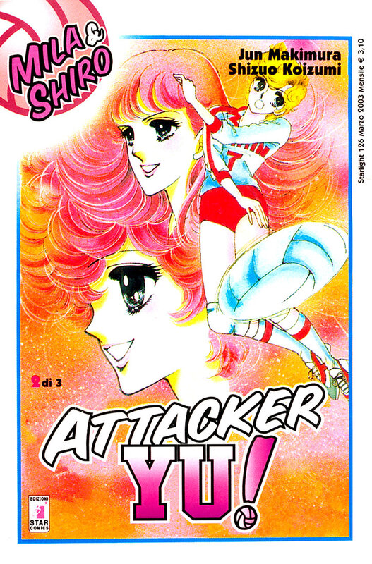 Canalblog Manga Attacker You VF07