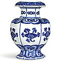 An outstanding and rare blue and white 'pomegranate' vase, ming dynasty, yongle period (1403-1425)