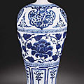A superb large Yuan blue and white meiping, Yuan dynasty (1279-1368)2