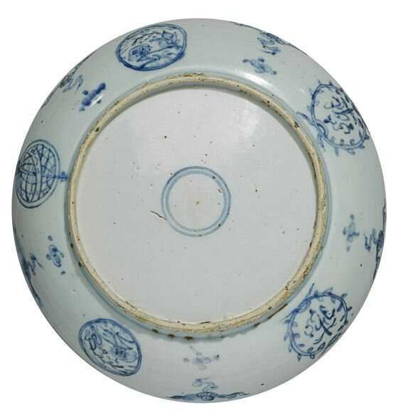 Lot 57. An extremely rare blue and white dish for the Portuguese market, Ming dynasty, Jiajing period, circa 1540-1550; 31.6cm., 12in., diam. Estimate 8,000—12,000 GBP. Lot Sold 8,000 — 12,000 GBP. Photo Sotheby's 2011
