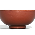 A copper-red glazed bowl, yongzheng mark and period (1723-1735)
