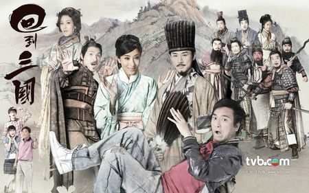 three kingdoms rpg (TVB)