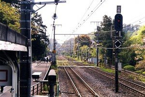 voyage Tokyo 2004 Kita kamakura Gare 001