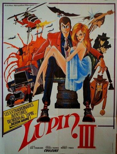 L'affiche cinéma pour la sortie française