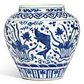 A blue and white 'Fish' jar, Mark and period of Jiajing