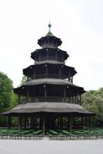 1819-23 JP 5 pagode