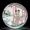 A famille-rose dish with ladies, qing dynasty, yongzheng period (1723-1735)
