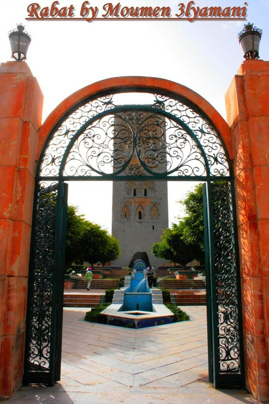 entrée Jardins Hssan Rabat