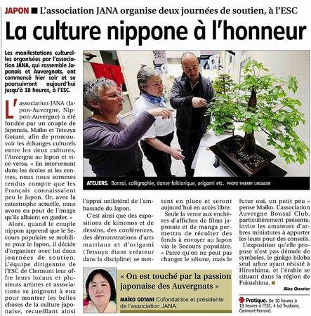 s-Journal La Montagne le 15 avril 2011