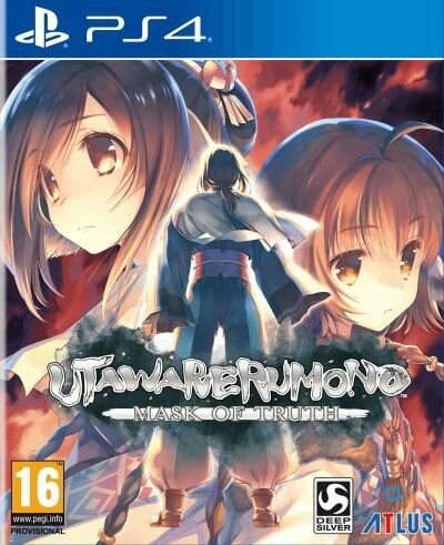 Utawarerumono-Mask-of-Truth-PS4