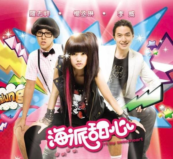 Finishes Filming; Show Luo And Rainie Yang Not Looking