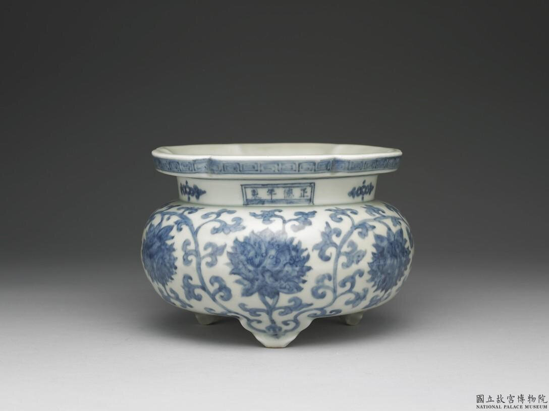 Incense burner with underglaze blue decoration of lotus scrolls, Ming dynasty, Zhengde period (1506-1521); Mouth diameter 18.5cm, Height 14cm, Three feet diameter 12cm. Collection of the National Palace Museum, Taipei.