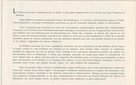 VII__Festival_Folklorique_MRK_1966