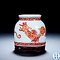 A rare iron-red 'phoenix' waterpot, yongzheng period, 1723-1735