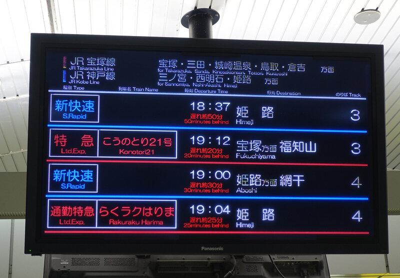 Bordel à Osaka 2