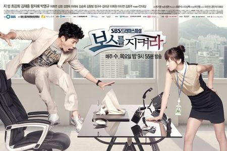 20110726-Protect-the-Boss_2