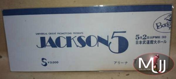 The_Jackson_5_Li_507856329cc40
