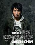 220px-First_experience_cover
