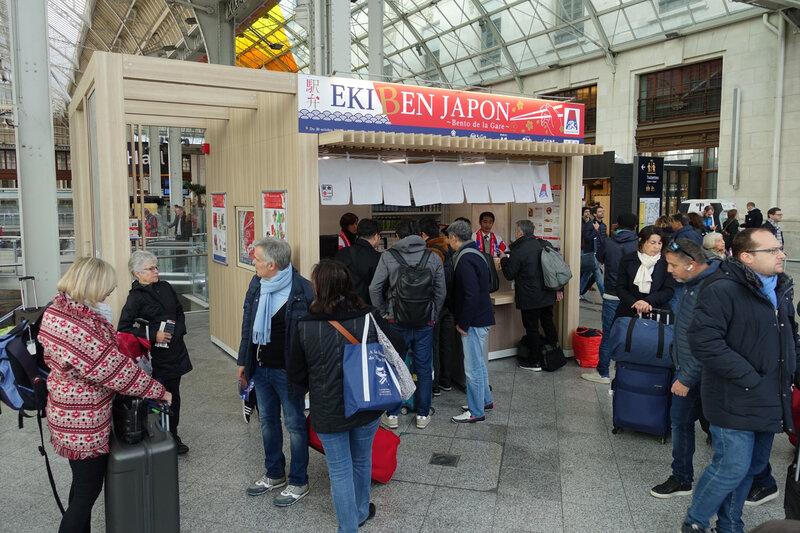 Ekiben Gare de Lyon
