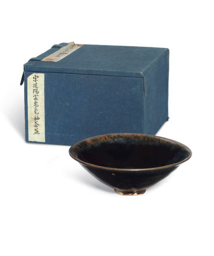 A black glazed tea bowl, Song dynasty (960-1279)