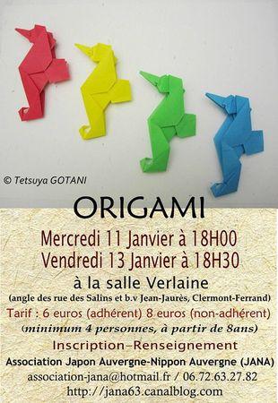 s-atelier origami 2012