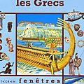 Grèce : bibliographie