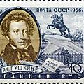 Alexandre sergueïevitch pouchkine / александр сергеевич пушкин (1799 - 1837) : « quand j'ai, parfois, dans le silence... »