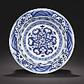 An important and extremely rare early ming blue and white basin, yongle period (1403-1425)