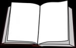 2000px-Livre_ouvert