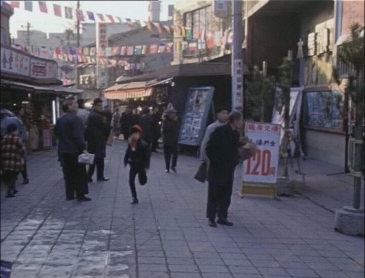 Canalblog Japon Drama Les Globes Trotters 1966 Episode 13 Tôkyô30