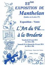 Manthelan2014